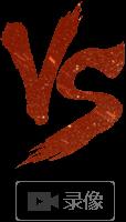 vs-video